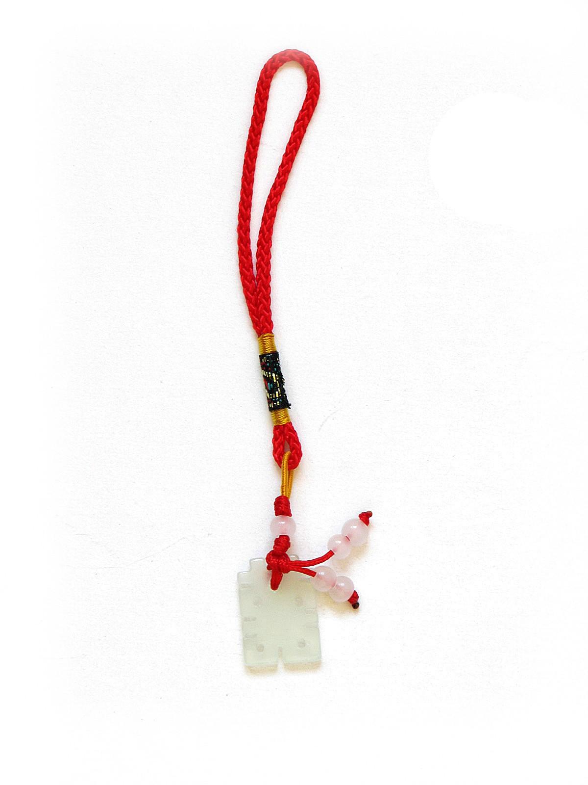 Amuleta Simbolul Dublei Fericiri - jad