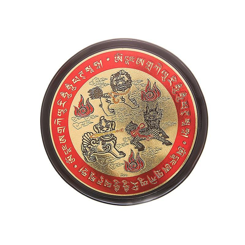 Placa Tibetana cu Cei 3 Gardieni
