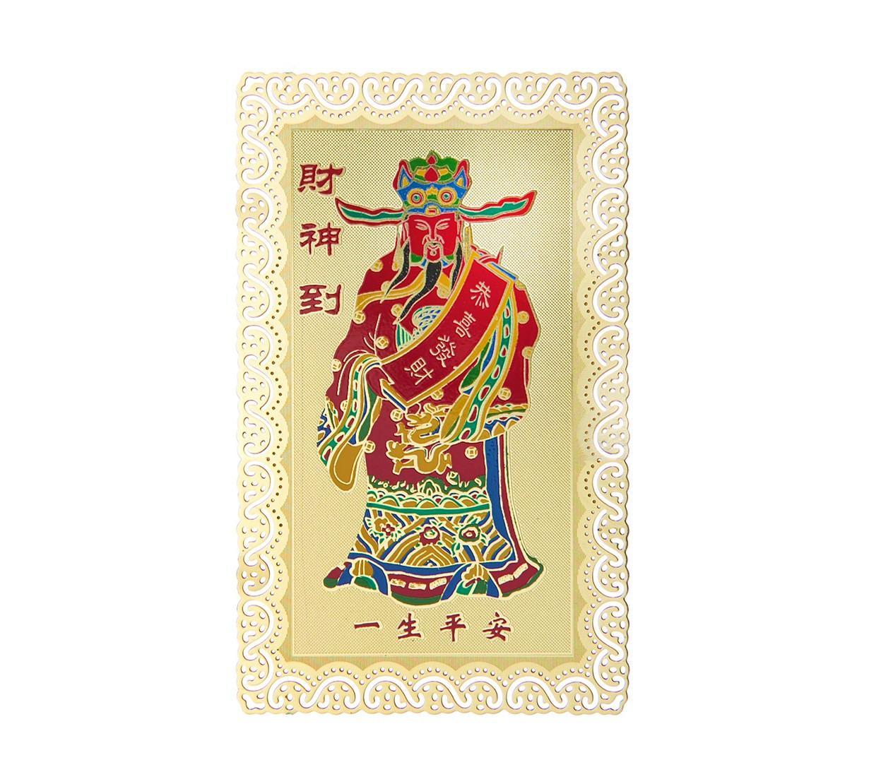 Zeul Prosperitatii Luk si Mantre Tibetane cu Pepite - placa metal
