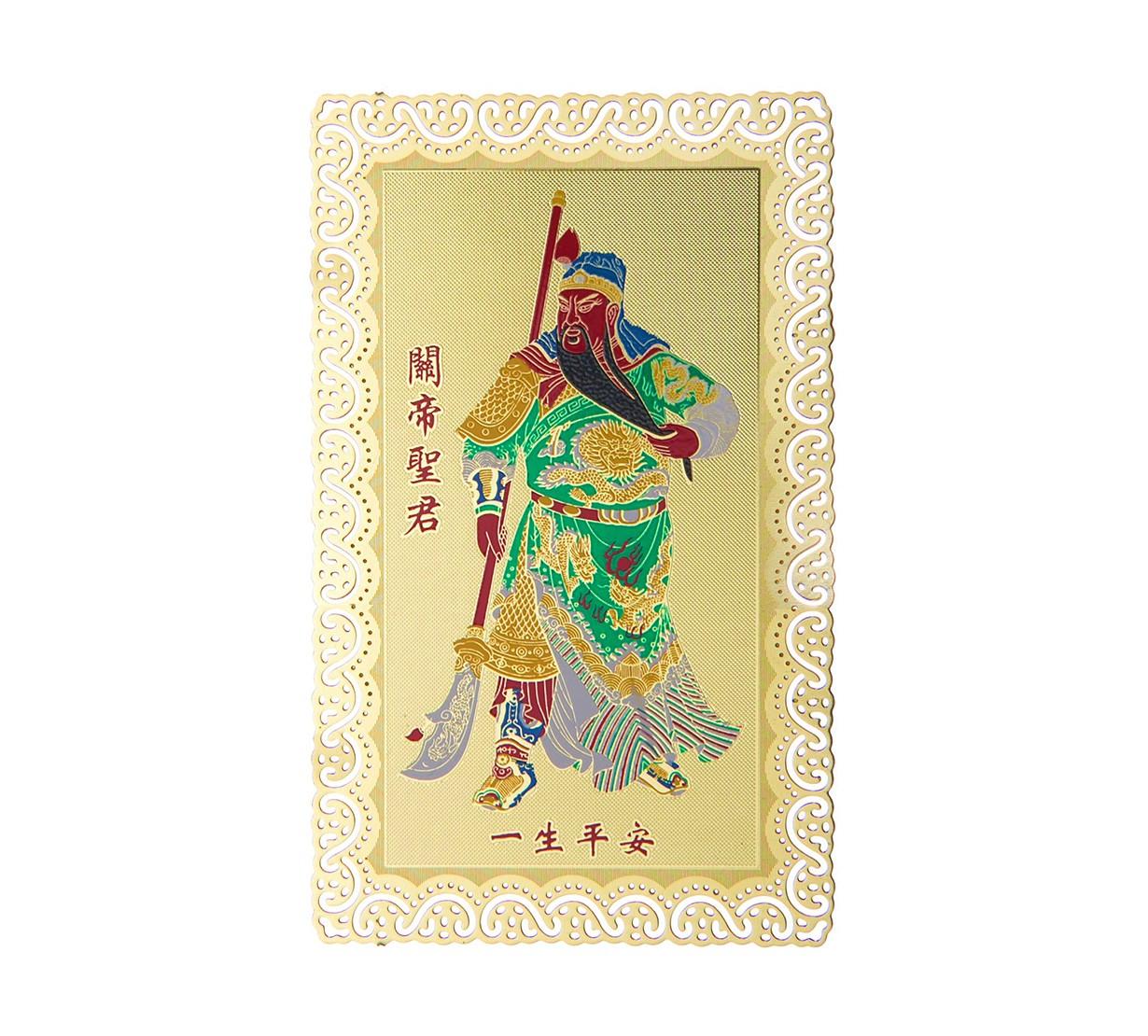 Kwan Kung - placa metalica