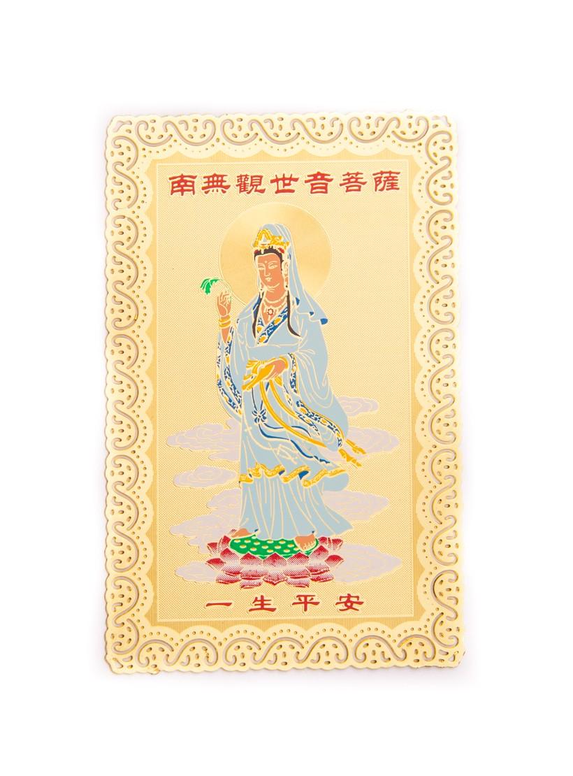 Kwan Yin pe Floare Lotus - placa metalica
