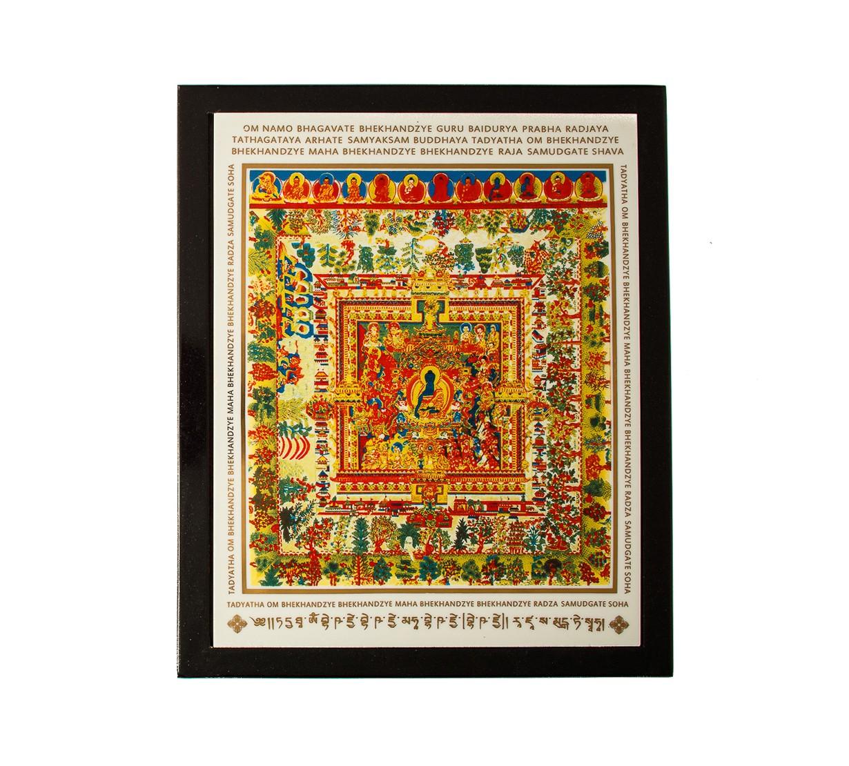 Mandala Buddha Medicinal - placa ceramica