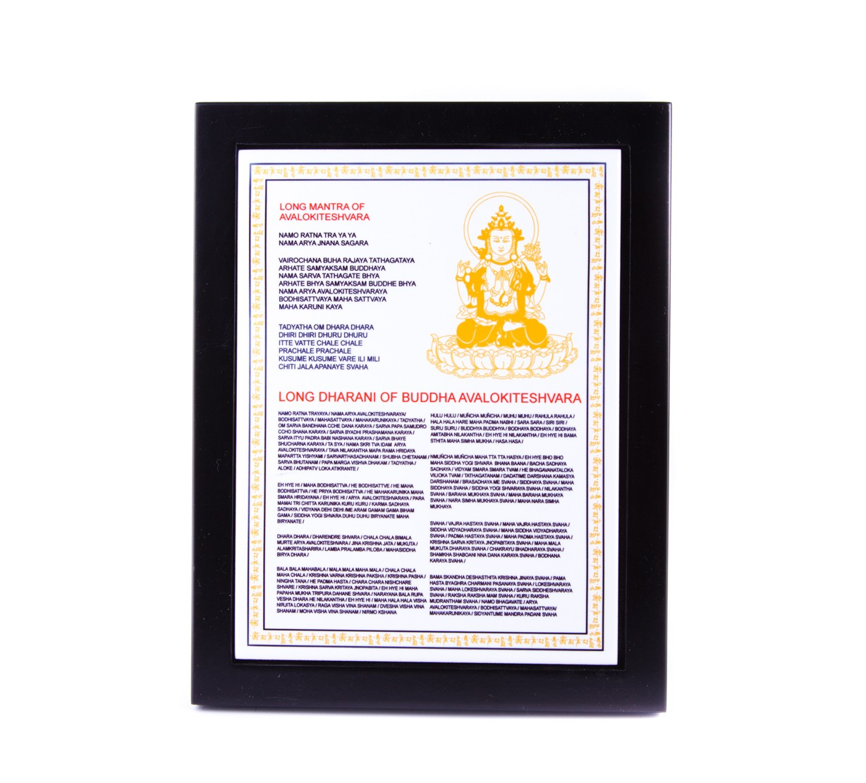 Mantra Completa a lui Kuan Yin - Avalokiteshvara - placa ceramica