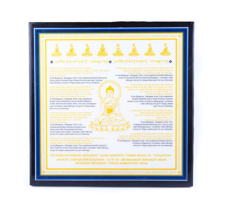Cei 7 Buddha Medicinali - placa ceramica - model 2