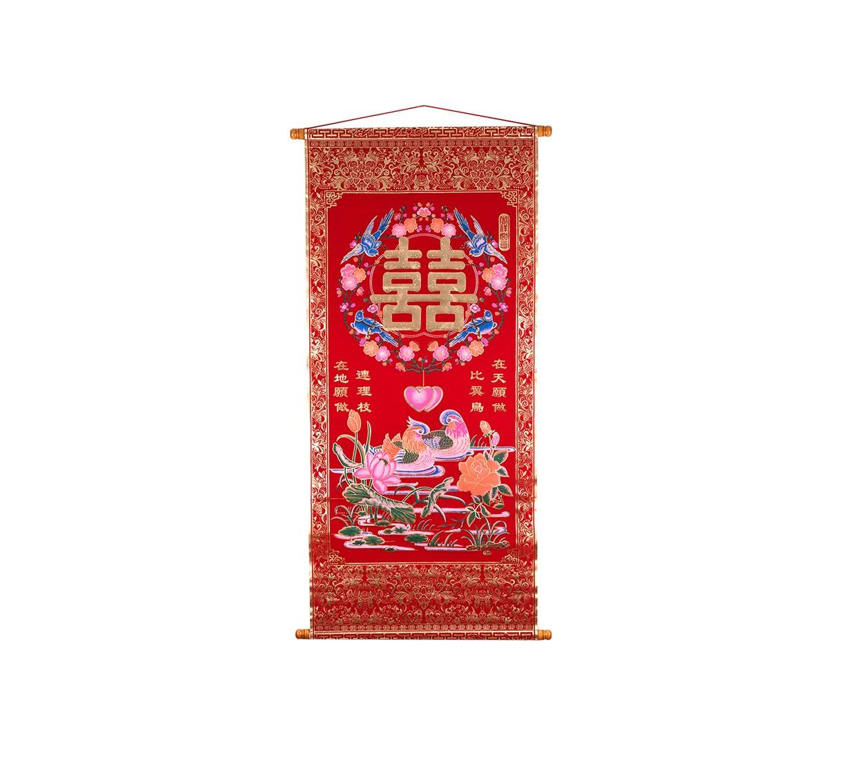 Rol Feng Shui cu Rate Mandarine si Simbolul Dublei Fericiri - marime mare