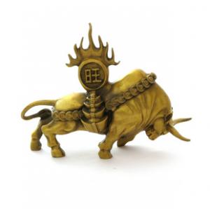 Taurul - Simbolul puterii