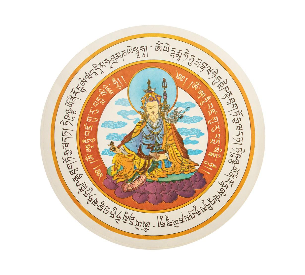 Guru Rinpoche - autocolant