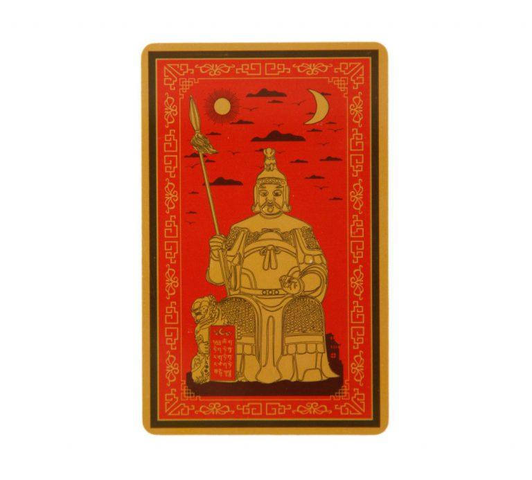 Card Tai Sui 2017